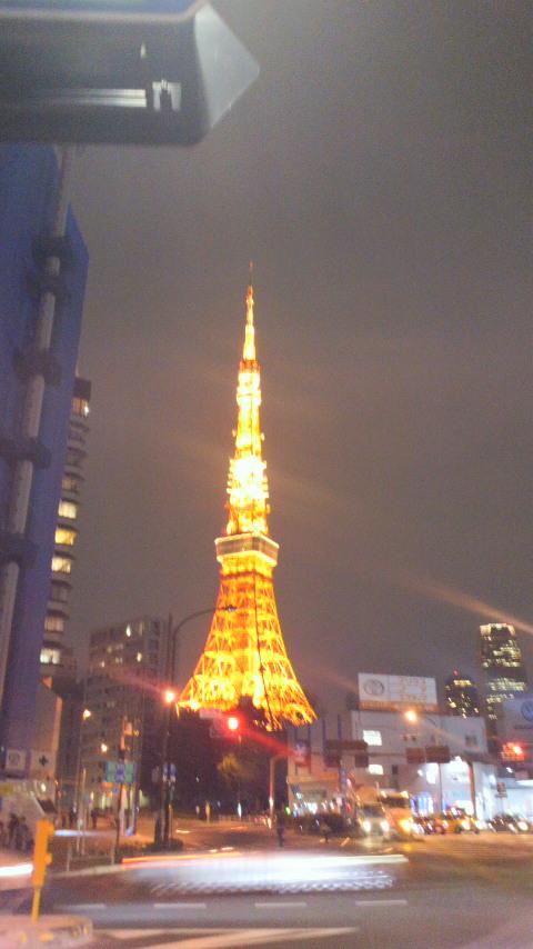 yesterday's Tokyo Tower