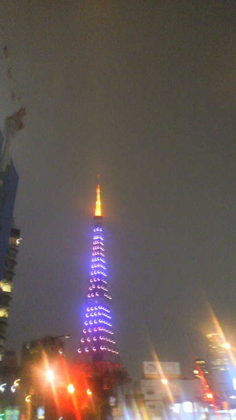today's Tokyo Tower