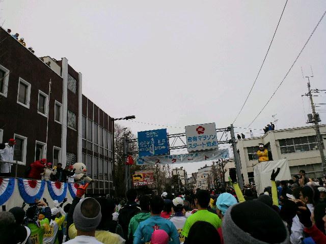 青梅マラソン♪